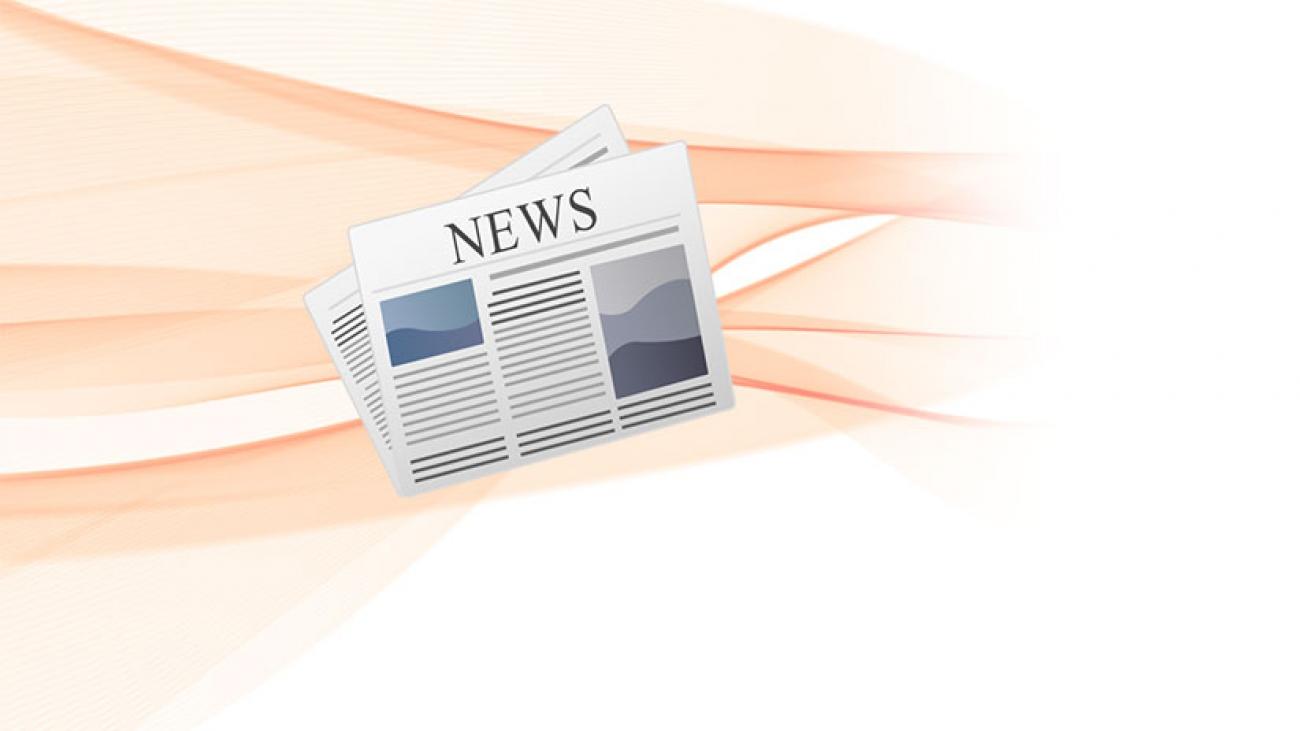 اخبار ایمن افزار